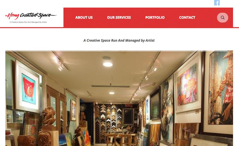 E-Shops2u Portfolio - Hong Creative Space Website